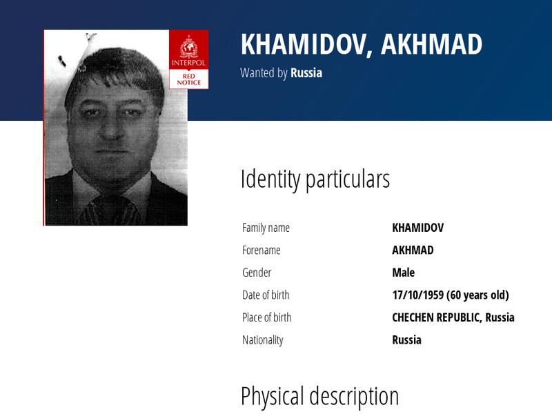 """В ОАЭ задержан российский """"решала"""" Ахмед Хамидов, причастный к организации убийств в нескольких странах"""