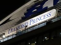 Здоровых пассажиров начали выпускать с лайнера Diamond Princess после двух недель взаперти