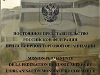 Один из ключевых участников группы, обвиняемых в отравлении бизнесмена Емельяна Гебрева в Болгарии, работал под дипломатическим прикрытием в российском представительстве при ВТО в Женеве