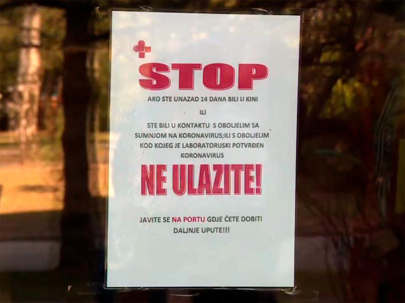 Хорватия стала первой страной на Балканах, где было выявлено заражение коронавирусом Covid-19, сообщает хорватская телерадиокомпания HRT со ссылкой на министра здравоохранения страны Вили Бероша