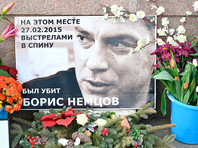 Площадь вблизи российского посольства в Праге переименуют в честь Бориса Немцова