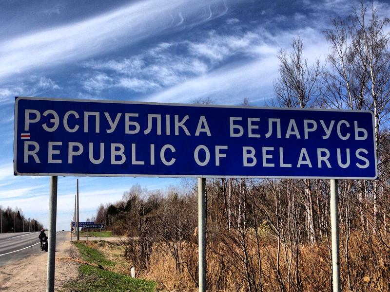 """Белоруссия обязала самоизолироваться приезжающих из-за границы. Ранее Лукашенко называл коронавирус """"психозом"""""""" />"""