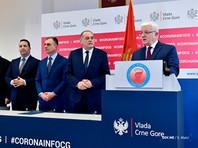 """""""Последний бастион"""" Европы пал: в Черногории зафиксированы два первых случая коронавируса"""