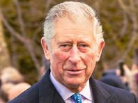 У британского принца Чарльза подтвердился коронавирус