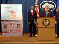 Власти Соединенных Штатов предъявили обвинение в причастности к наркотерроризму президенту Венесуэлы Николасу Мадуро, а также ряду других представителей властей страны. Об этом заявил в четверг министр юстиции и генеральный прокурор США Уильям Барр