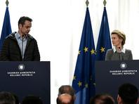 Еврокомиссия выделила Греции 700 млн евро для преодоления миграционного кризиса