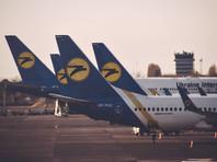 На Украине запретили авиарейсы, движение поездов, автобусов и метро из-за коронавируса