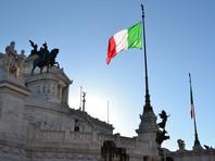 Российских туристов начали досрочно вывозить из Италии