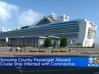 У берегов Калифорнии задержан на карантин круизный лайнер с 2,5 тыс. пассажиров