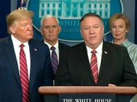 Госсекретарь Помпео обвинил Россию, Иран и Китай в искажении информации о пандемии коронавируса