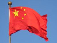 """Китайские власти выразили американскому правительству """"решительный протест"""" в связи с недавним подписанием президентом США Дональдом Трампом законопроекта об оказании Вашингтоном поддержки Тайваню"""