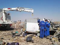 Власти Египта отказываются признавать терактом взрыв российского самолета над Синаем в 2015 году