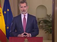 Закрытые на карантин испанцы встретили кастрюльным протестом обращение короля к нации (ВИДЕО)