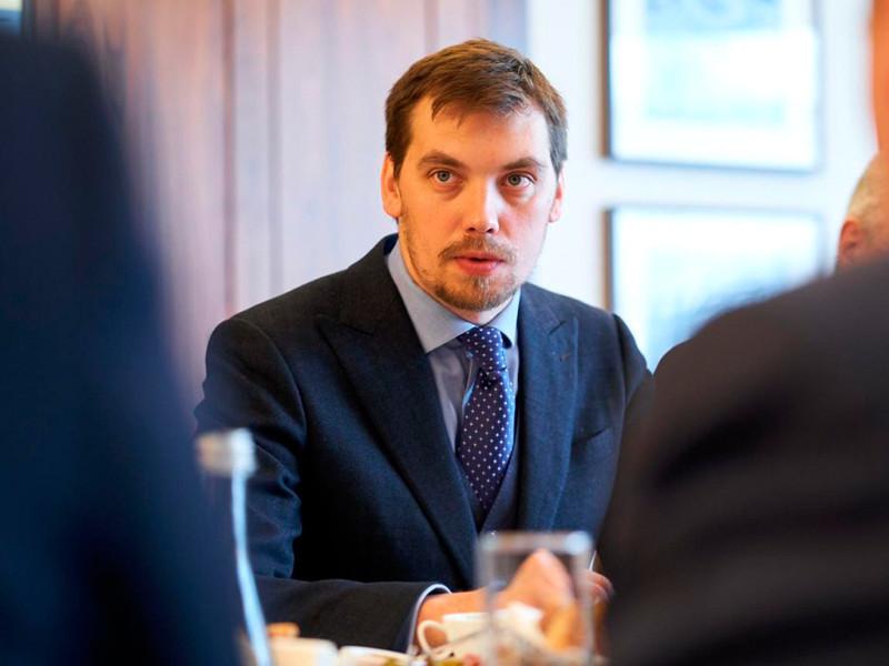 """Верховная рада согласовала кандидатуру нового премьер-министра Украины"""" />"""