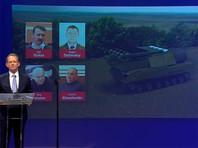 """Свидетель по делу MH17: рядом с """"Буком"""" были сотрудники ФСБ"""