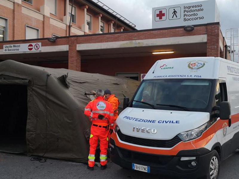 """Вся Италия - красная зона: передвижение по стране ограничено из-за коронавируса"""" />"""