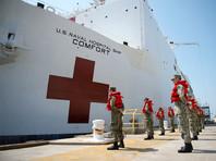 Госпитальный корабль USNS Comfort - один из двух принадлежащих Соединенным Штатам