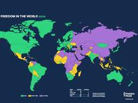 Freedom House: Россия по уровню несвободы сравнялась с Конго и Вьетнамом