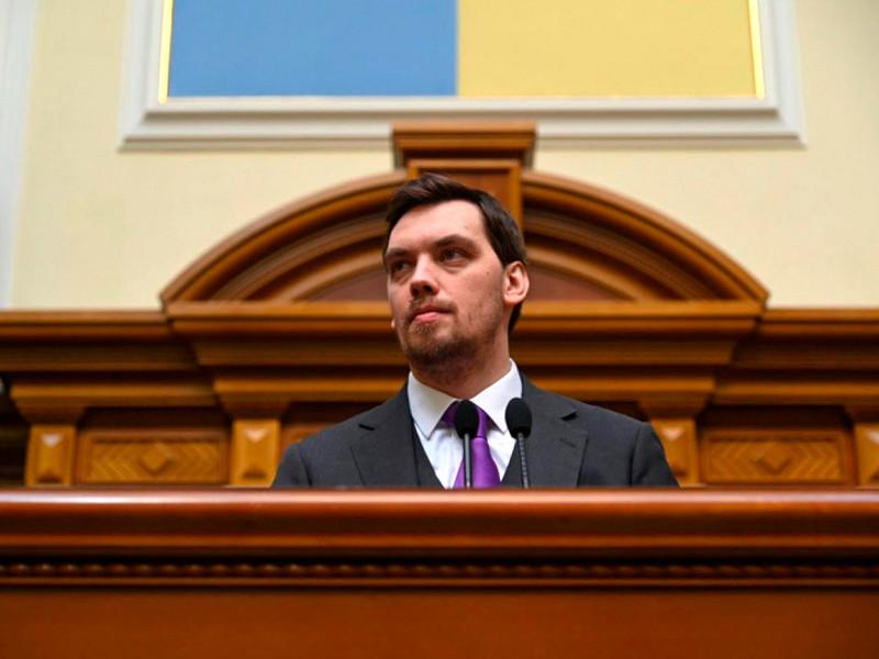 Верховная рада проголосовала за отставку премьер-министра Украины Гончарука