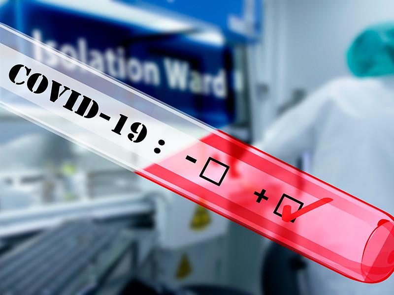 """США вышли на первое место в мире по числу зараженных коронавирусом. Трамп назвал это успехом тестирования"""" />"""