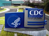 Хакеры атаковали серверы Министерства здравоохранения США