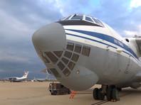 Авиабаза Пратика-ди-Маре, 23 марта 2020 года