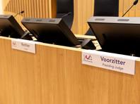 Окружной суд Гааги в Нидерландах до июня приостановил слушания по делу о сбитом пассажирском лайнере, выполнявшем рейс MH17 в Малайзию