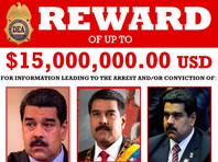 Власти США предъявили Мадуро обвинения в причастности к наркотерроризму