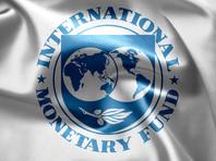 Более 80 стран направили в Международный валютный фонд (МВФ) запросы на предоставление помощи для борьбы с пандемией коронавируса