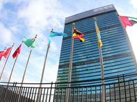Генассамблея ООН заблокировала резолюцию России о снятии санкций из-за коронавируса