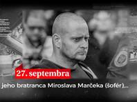 В Словакии экс-военному дали 23 года тюрьмы за резонансное убийство журналиста
