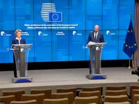 Он также сообщил об утверждении трех страховочных программ, призванных поддержать государства, предприятия и работников, на общую сумму 540 миллиардов евро