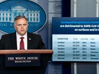 Советник министерства внутренней безопасности США по вопросам науки и технологий Уильям Брайан рассказал, что Прямой солнечный свет оказывает сильное воздействие на коронавирус SARS-CoV-2 и способствует его гибели