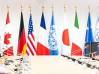 Министры финансов G7 предложили отсрочку по обслуживанию долга для бедных стран