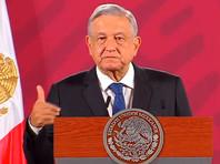 Президент Мексики  призвал наркокартели соблюдать законы вместо того, чтобы  помогать нуждающимся
