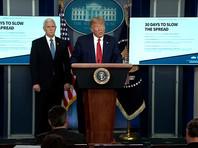 Трамп: настали страшные времена, впереди 2-3 тяжелые, болезненные недели. Прогноз Белого дома: за это время умрут до 240 тыс. человек