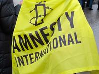 Amnesty International: в России и странах бывшего СССР злоупотребляют репрессиями под предлогом борьбы с коронавирусом