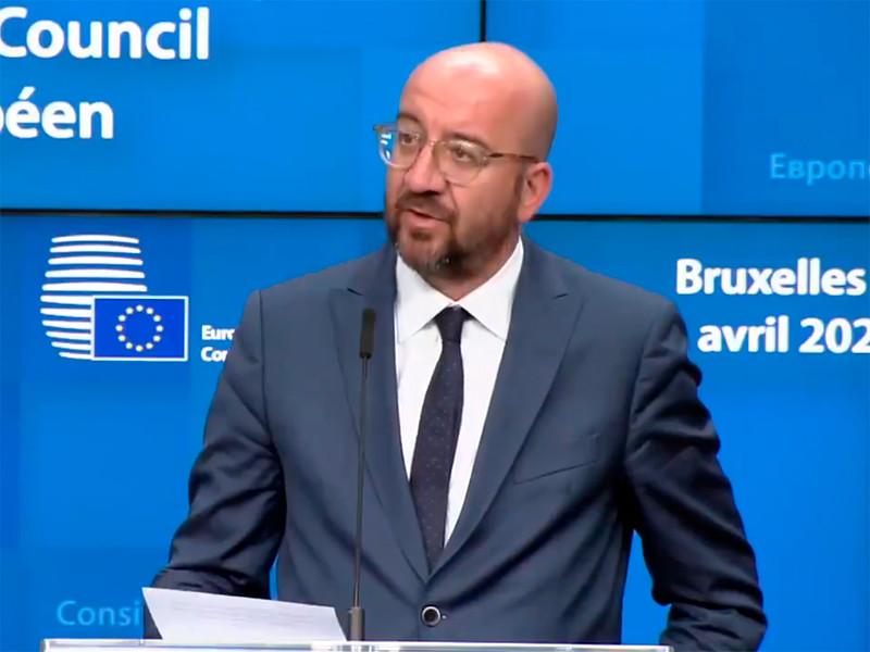 """Главы государств и правительств 27 стран Евросоюза одобрили """"дорожную карту"""" экономического восстановления ЕС после кризиса COVID-19, сообщил глава Европейского совета Шарль Мишель"""