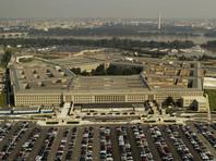 """Пентагон официально признал подлинными три известных видео с НЛО, назвав их """"неопознанными воздушными явлениями"""" (ВИДЕО)"""