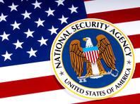 АНБ США предупредило, что хакеры ГРУ продолжают взламывать электронную почту