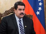 Николас Мадуро заявил о готовящихся новых вторжениях наемников из Колумбии