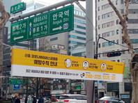 """В Сеуле новая вспышка COVID-19, из-за зараженного """"тусовщика"""" закрыли все бары и ночные клубы"""