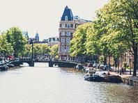 Амстердам, апрель 2020 года