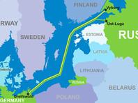 """В Германии регулятор пригрозил """"Северному потоку-2"""" ограничениями по праву ЕС"""