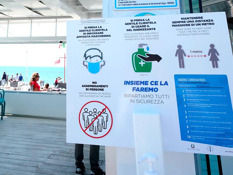 В Италии предлагают создать службу из 60 тыс. волонтеров для контроля за соблюдением посткарантинного режима