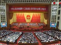 Всекитайское собрание народных представителей (ВСНП, высший законодательный орган КНР) приняло резолюцию о подготовке законопроекта о нацбезопасности на территории Гонконга, который позволит эффективнее поддерживать порядок в этом специальном административном районе Китая
