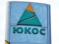 """Компании Hulley Enterprises, Yukos Universal и Veteran Petroleum, ранее добившиеся компенсации в $50 млрд в пользу бывших акционеров ЮКОСа, наложили в Нидерландах аресты на 11 торговых марок, которые принадлежат российскому федеральному казенному предприятию """"Союзплодоимпорт"""""""