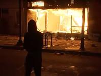 В Миннеаполисе введен режим ЧС, протестующие сожгли полицейский участок