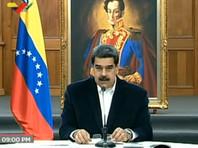 Президент Венесуэлы Николас Мадуро заявил о поимке наемников, целью которых был государственный переворот в республике и убийство Мадуро
