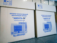 США после пожаров в больницах отказались от российских аппаратов ИВЛ, поступивших с партией платной гуманитарной помощи